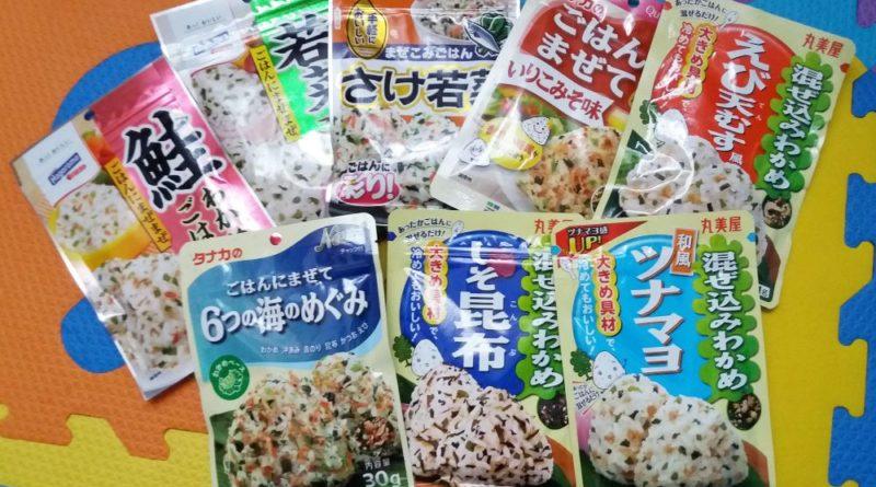 Condimento Japonés Furikake