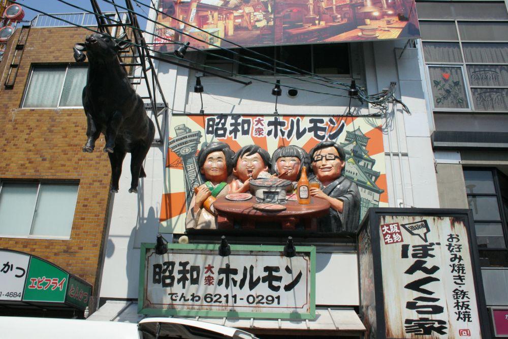 Cartelería 3D en comercios de Osaka, Japón