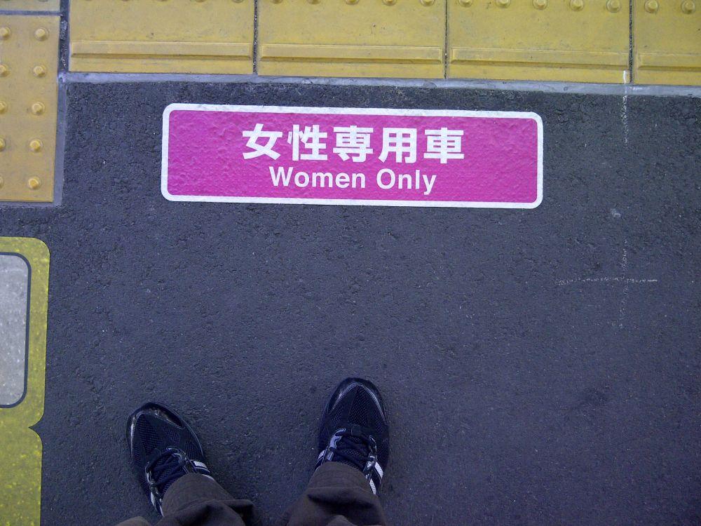 En Japón hay vagones de tren sólo para mujeres