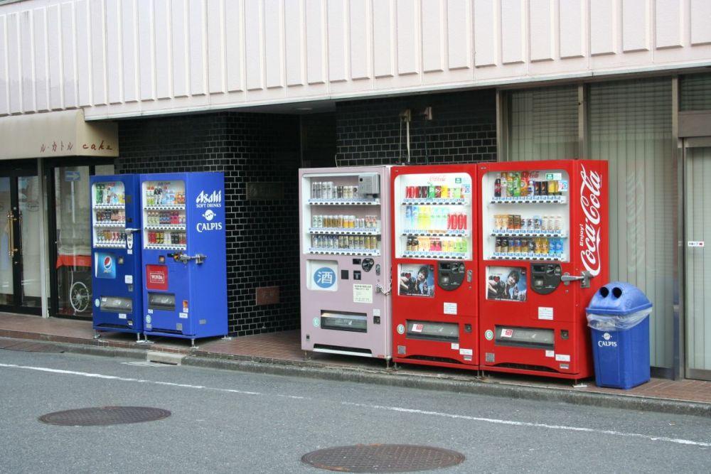 Las calles de Japón están llenas de máquinas expendedoras de bebidas