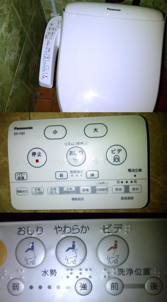 """Controles de diversos Shower Toilet, el famoso lavabo japonés """"con chorrito"""""""
