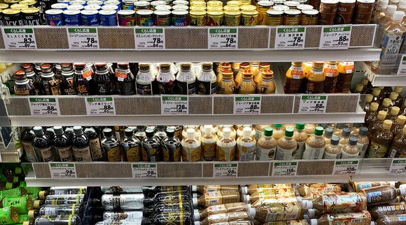 Café envasado en un supermercado de Japón