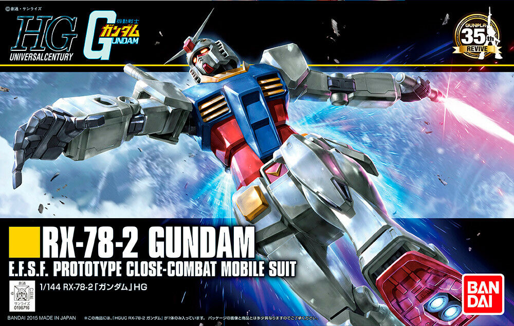 Caja del RX-78-2 Gundam Revive 35th