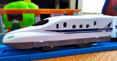 Plarail N700A Takara Tomy