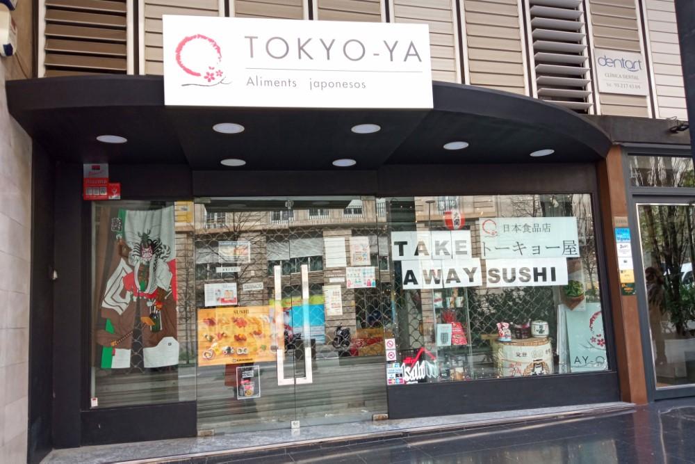 スペインの日本食品店