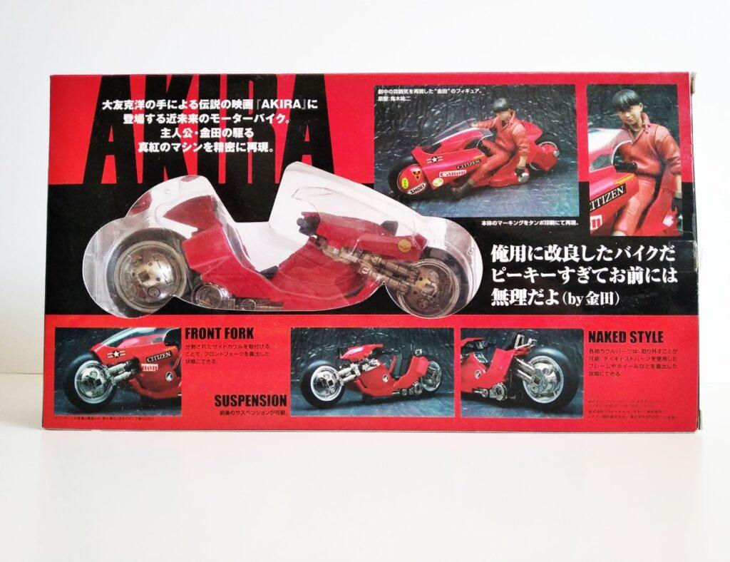 Kaneda's Bike - Parte posterior de la caja