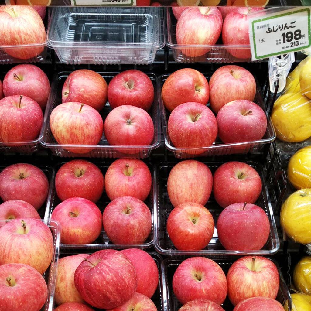 Precios por unidad de manzanas Fuji
