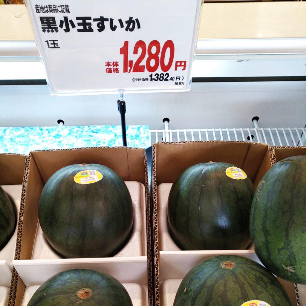 Una sandía en Japón puede costarte unos 10€