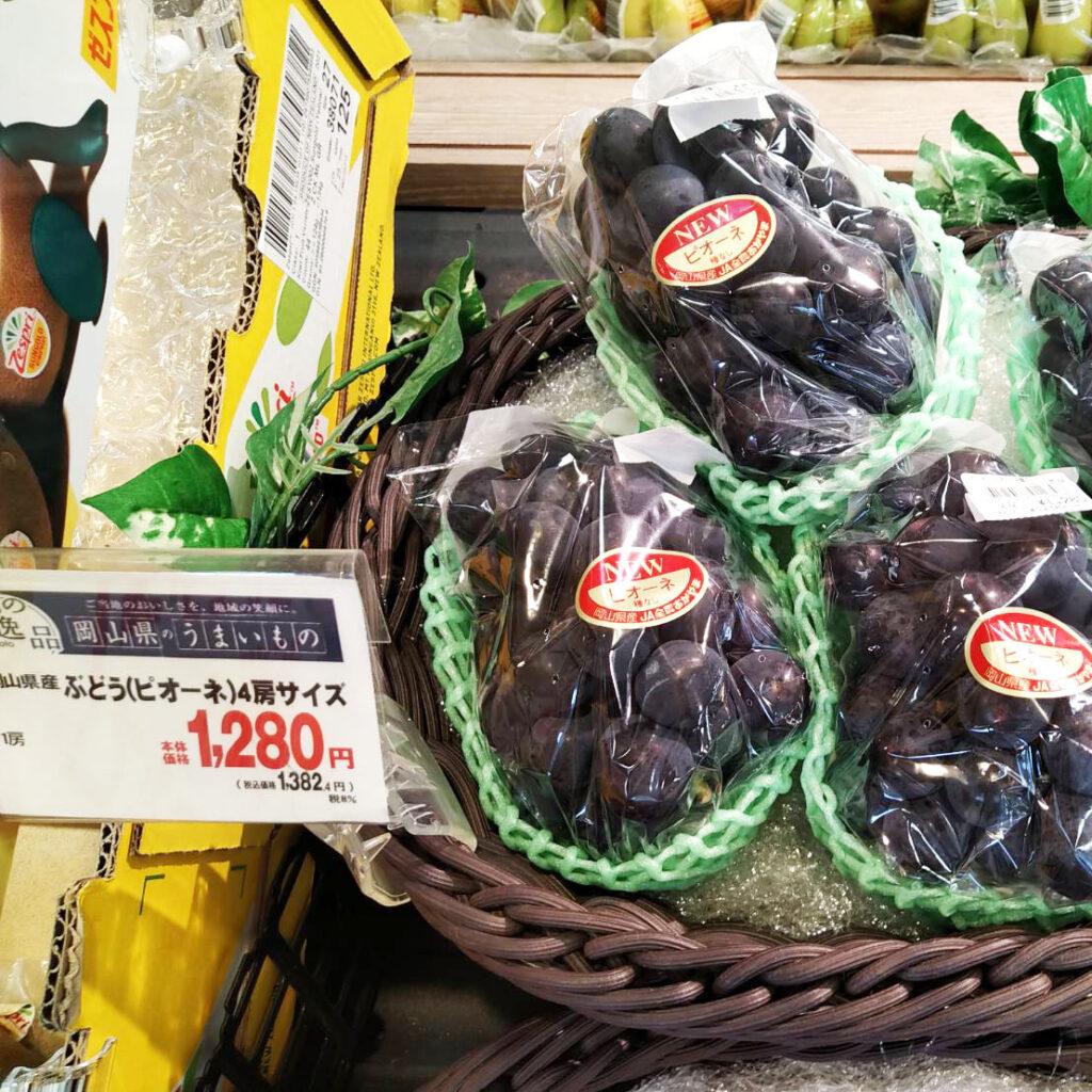 Algunos precios de la fruta en Japón son  prohibitivos, como estos racimos de uvas por 10€