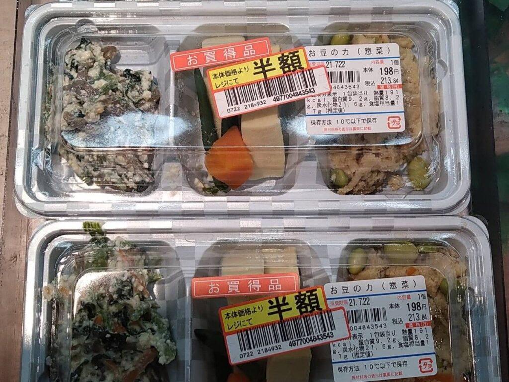 Bandeja de Tofu Variado con Verduras. Comer barato en Japón es posible con este sencillo truco