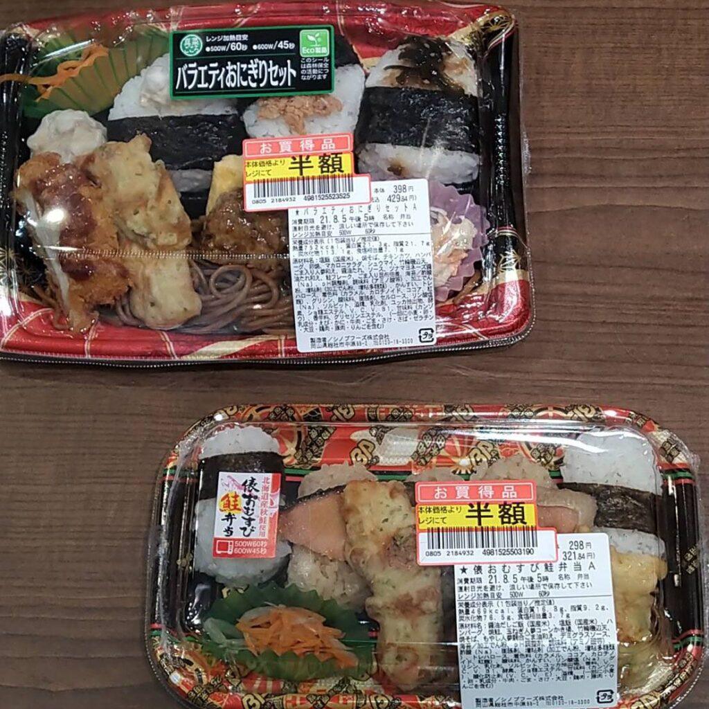 Comer Barato en Japón: Bento de Onigiri