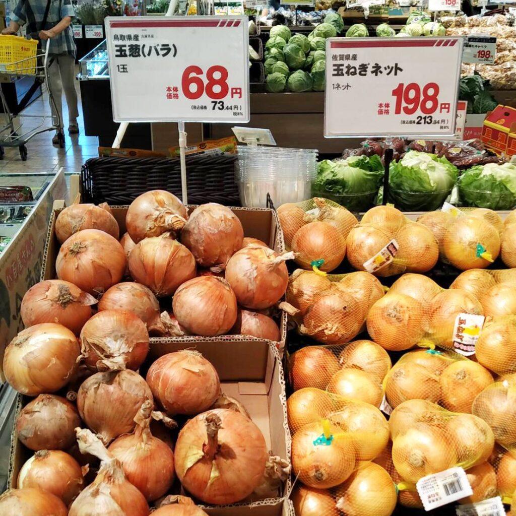 Cebollas a 0,56€ la unidad en un supermercado de Japón.