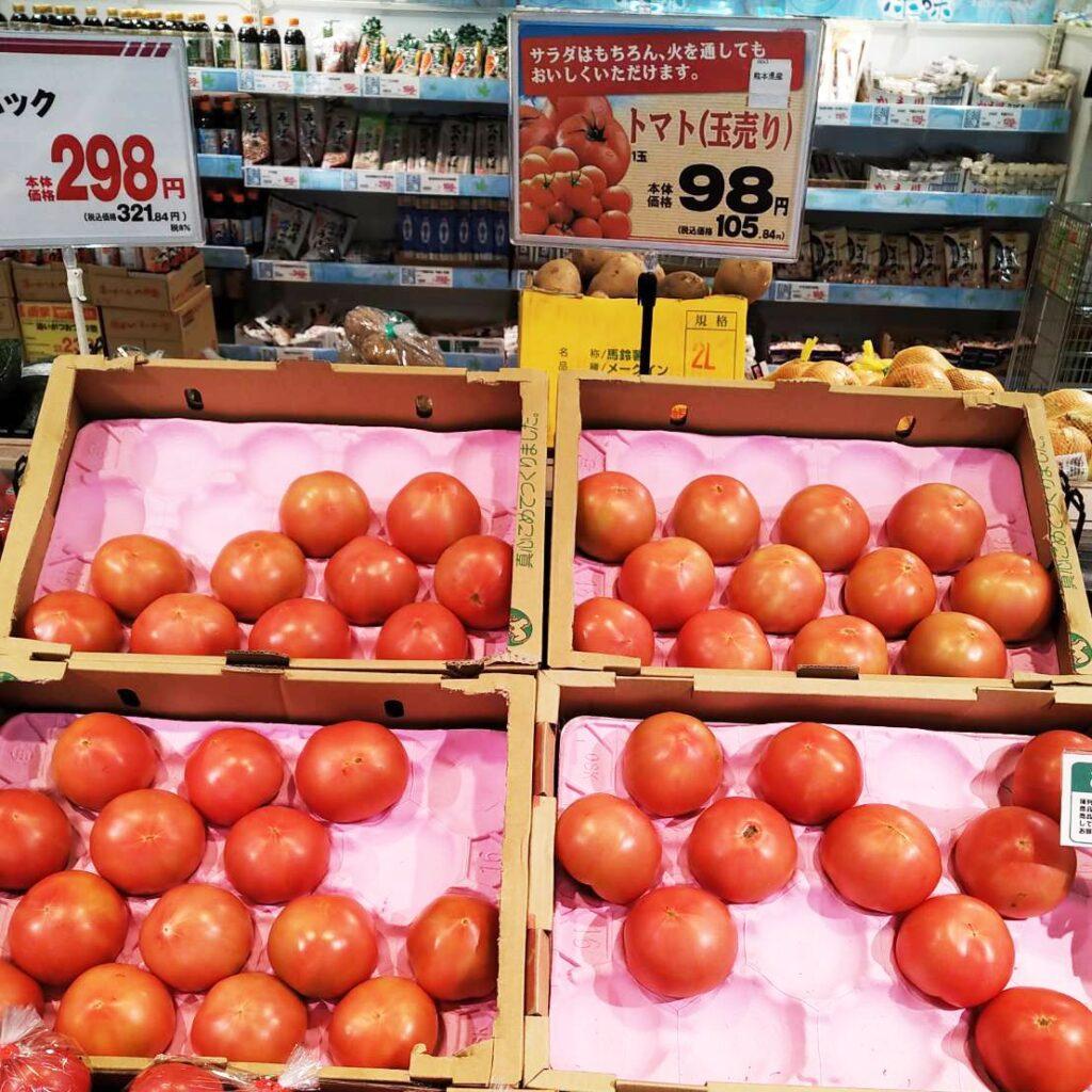 El precio de la verdura en Japón es bastante elevado. Un tomate puede costar 80ct de euro.