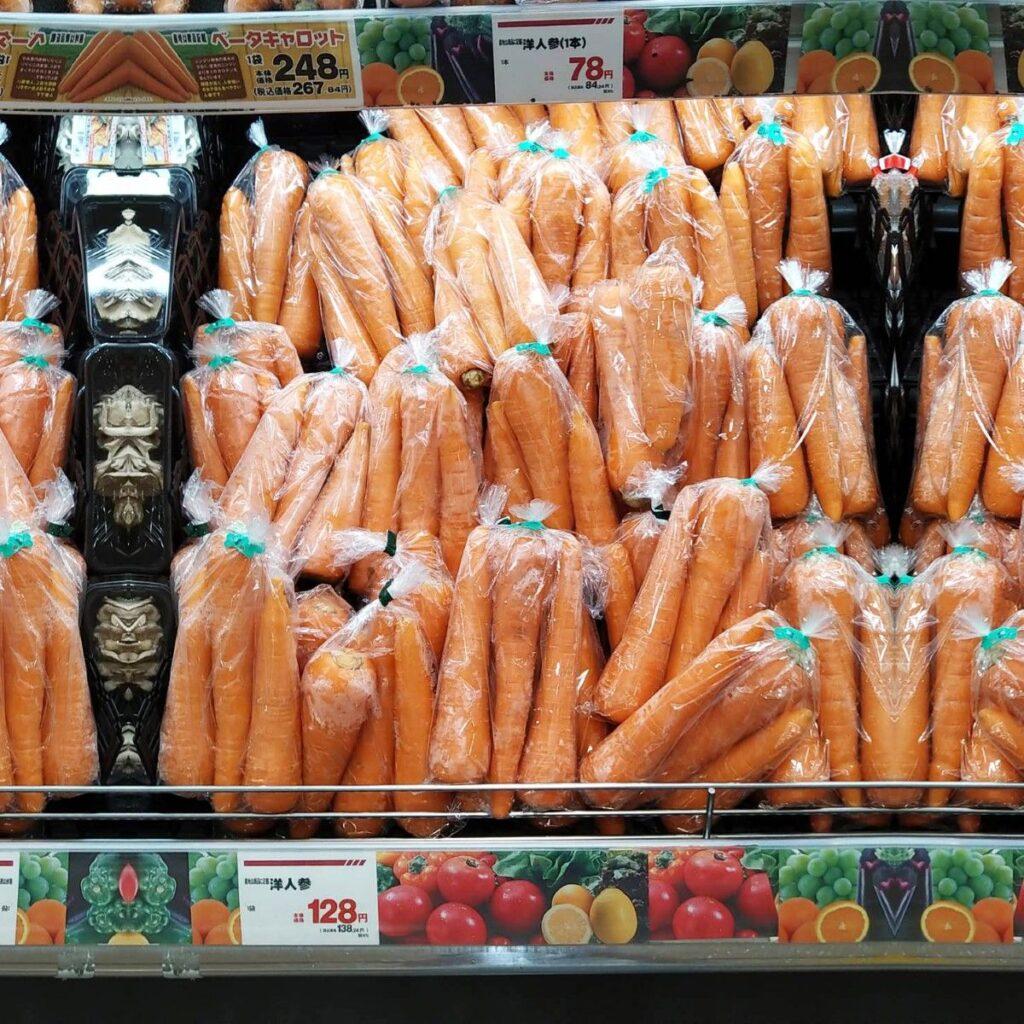 La verdura en Japón suele ser cara. Aquí vemos unas zanahorias a 0,65€ la unidad en un supermercado japonés.